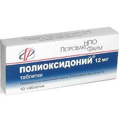 Полиоксидоний (Polyoxidonium)