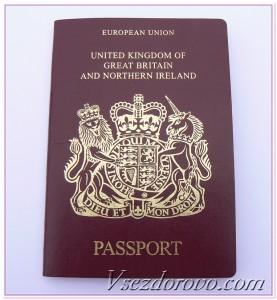 британский паспорт фото