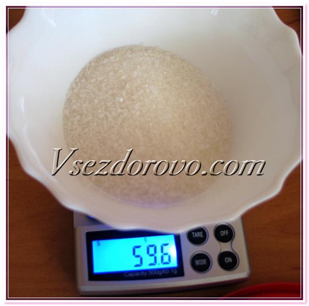отмеряем сахар