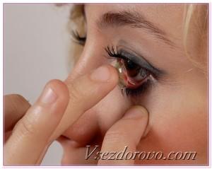 как поставить контактную линзу