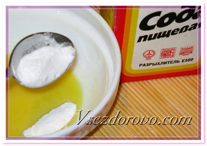 Сода, добавленная в дезодорант, препятствует жизнедеятельности бактерий, вызывающих неприятный запах пота