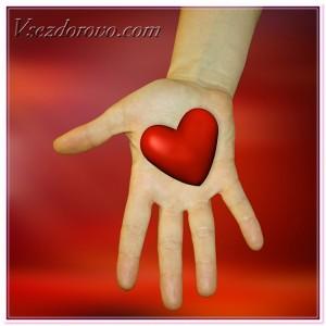 сердце на ладошке