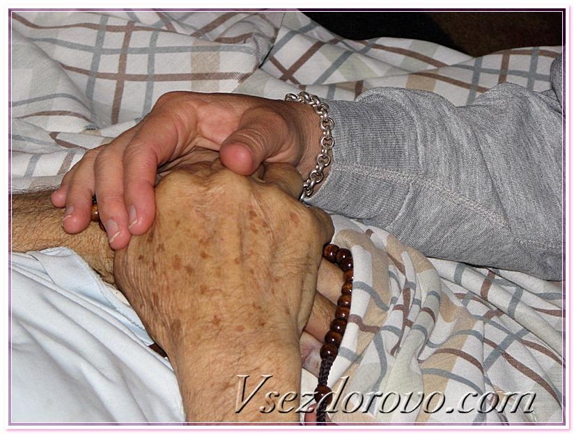 Склероз Рассеянный фото