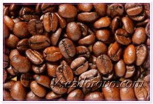 Жареный кофе фото