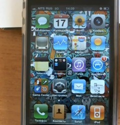 Apple-iPhone-4-16Gb-3