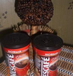 Nescafe-Classic-1