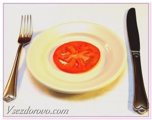 шикарная диета поможет сбросить вес