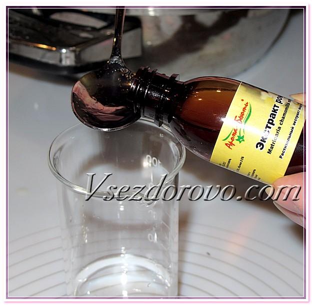 отмеряем жидкие компоненты