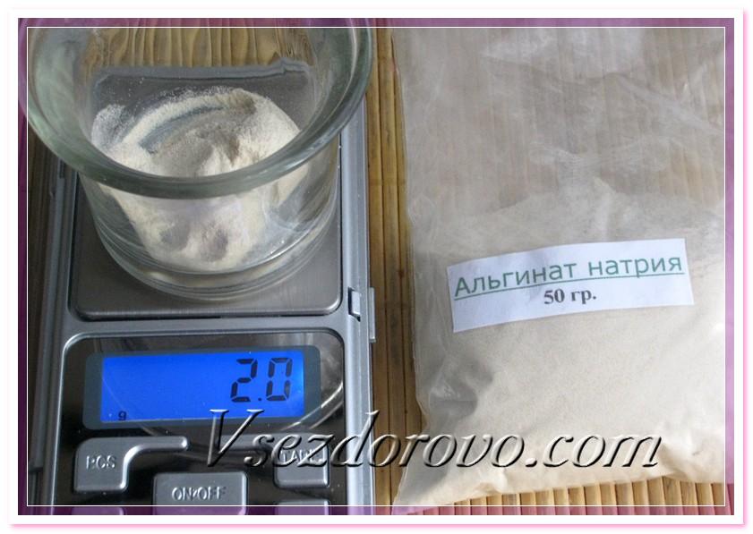 Взвешиваем альгинат натрия и замачиваем его в теплой воде