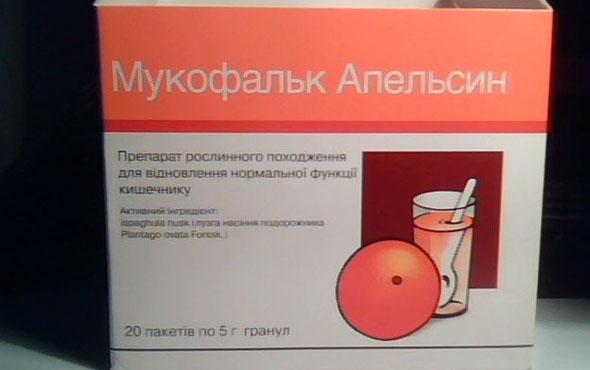 лекарство мукофальк инструкция цена - фото 8