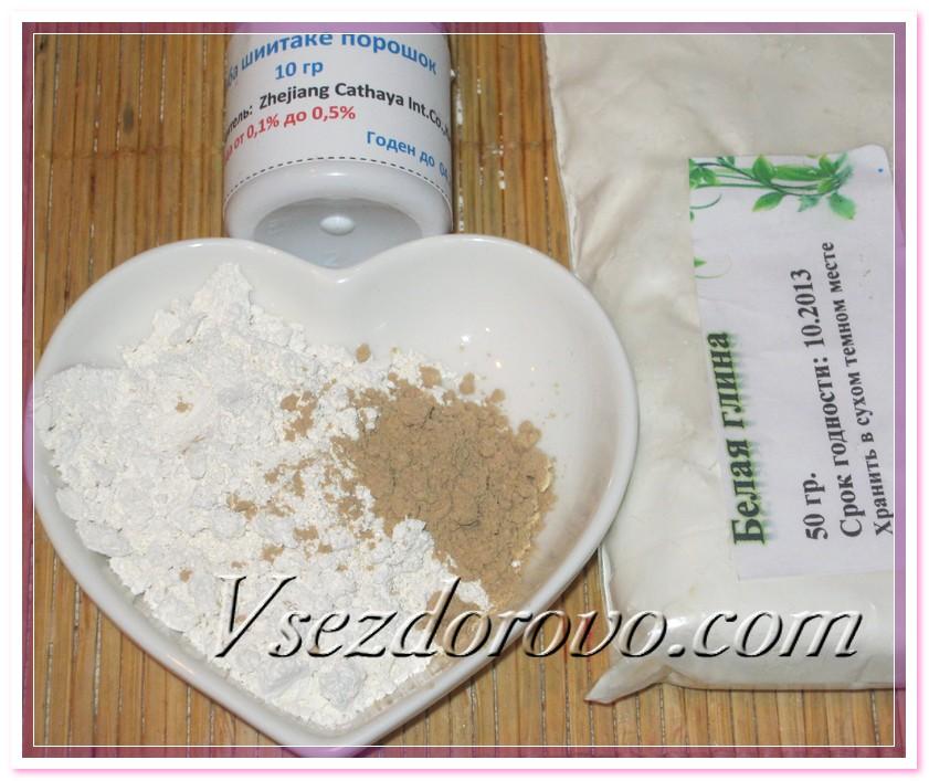 Для достижения большего эффекта от применения альгинатной маски, добавляем в белую глину порошок грибов шиитаке