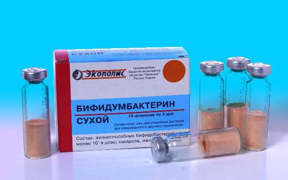 Бифидумбактерин: инструкция по применению, фото, отзывы, цены