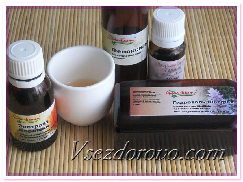 Заранее готовим активную фазу – в небольшом объеме гидролата (1-2 г) смешиваем экстракт морошки, консервант феноксиэтанол и эфирное масло герани