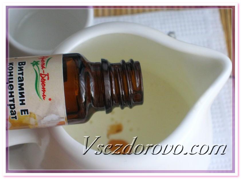Добавляем концентрат витамина Е