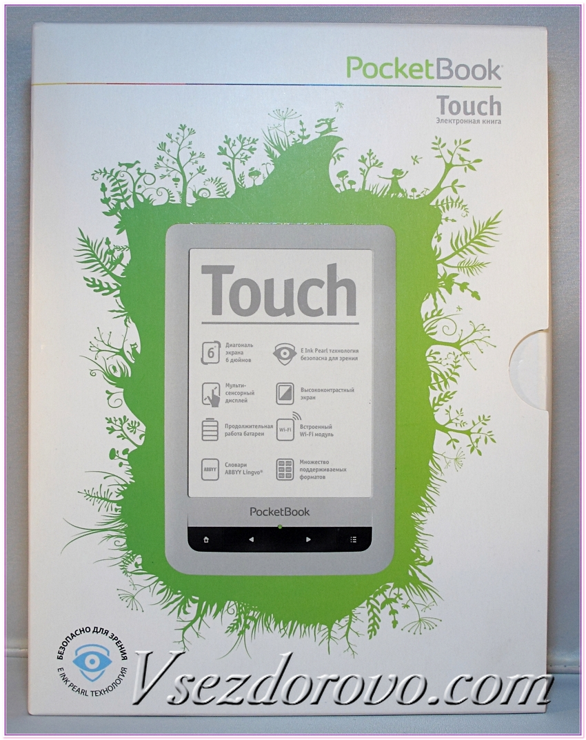 PocketBook Touch модель 622