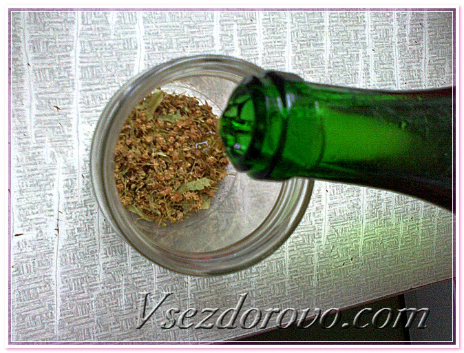 заливаем травы выбранным маслом