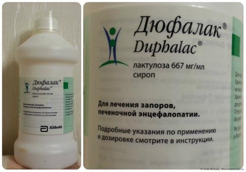 дюфалак инструкция цена в россии - фото 9