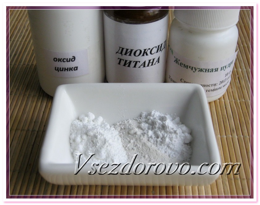 диспергируем оксид цинка, диоксид титана и жемчужную пудру