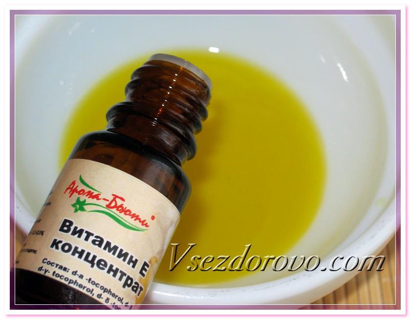 В остывающую смесь добавляем витамин Е