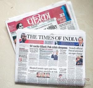 какие газеты можно купить в Индии