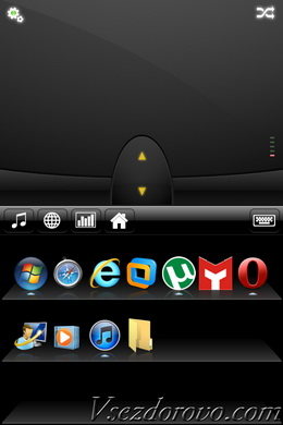 Приложение Mobile mouse pro для iPhone