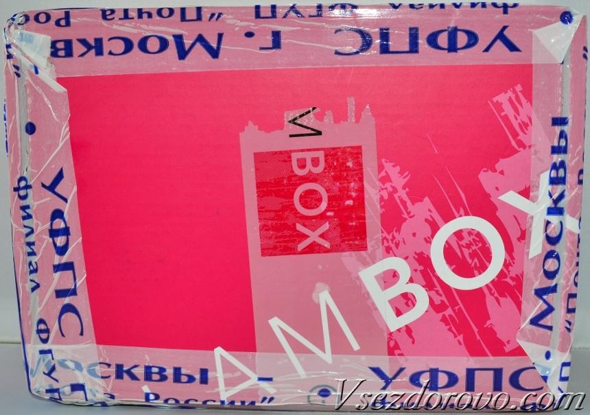 GlamBox внешняя упаковка