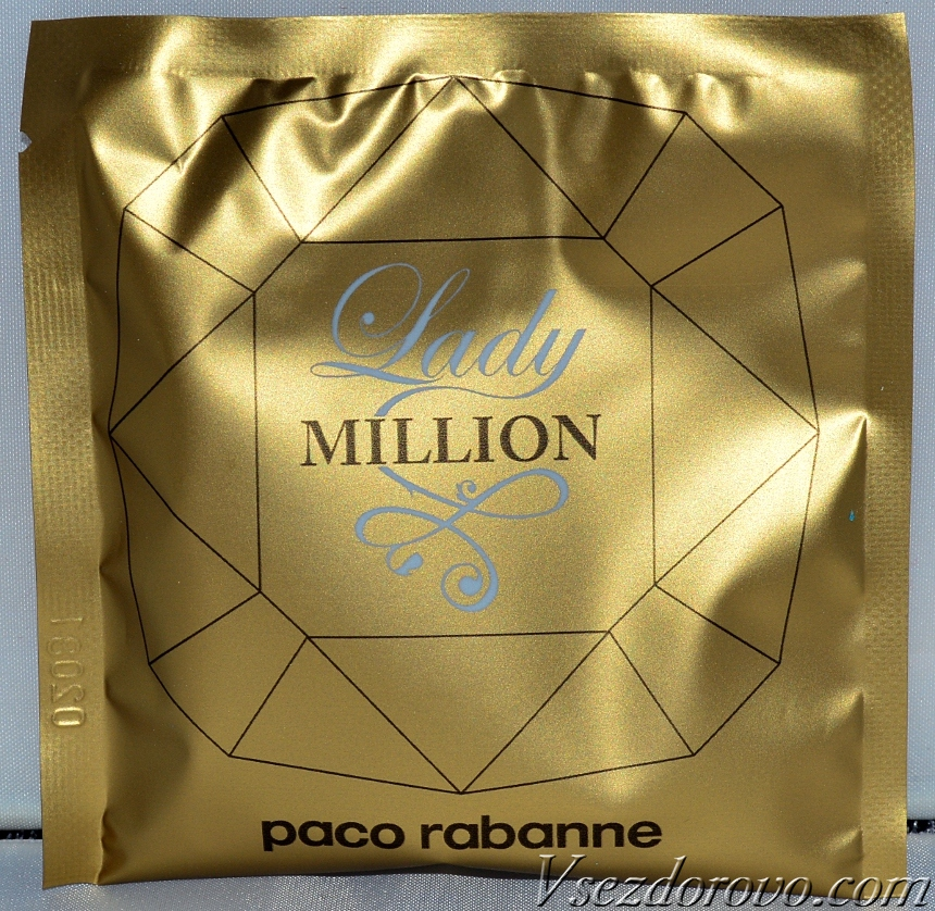 Lady Million от Пако Рабанн