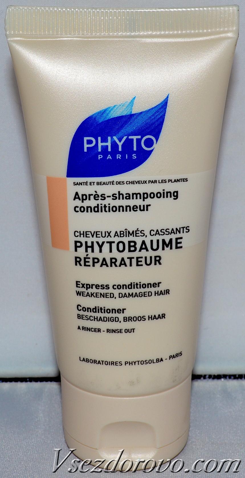 восстанавливающий бальзам для волос Phytobaume