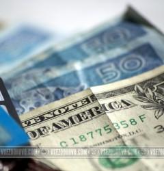 деньги под расписку у знакомых