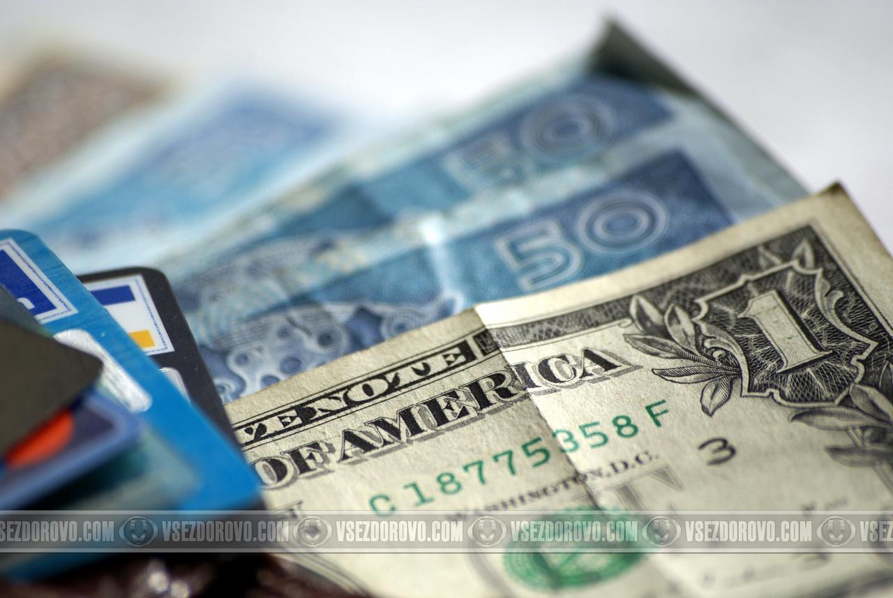 Одолжите деньги срочно