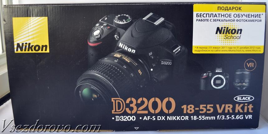 Nikon d3200 инструкция на русском скачать