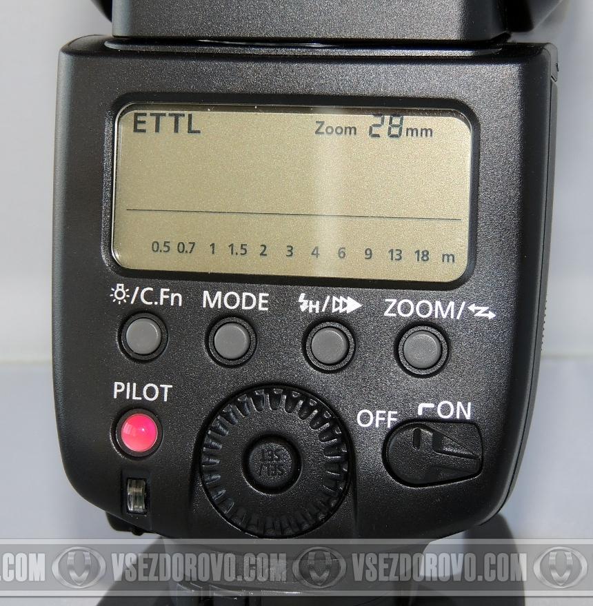 E-TTL II режим
