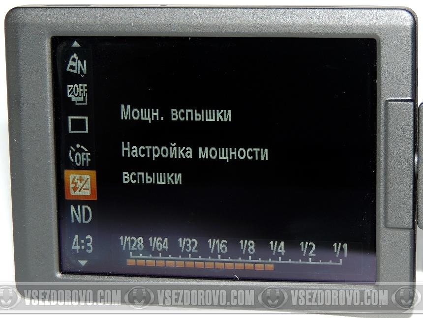 Управление из меню фотоаппарата