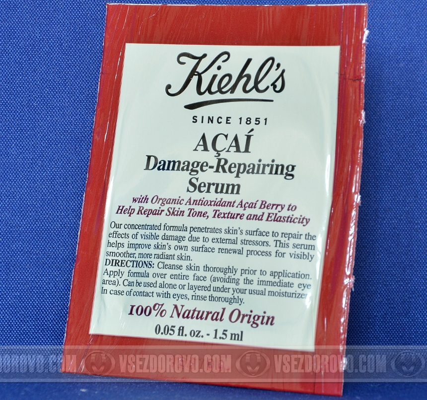 Kiehls восстанавливающая сыворотка Açaí Damage-Repairing Serum