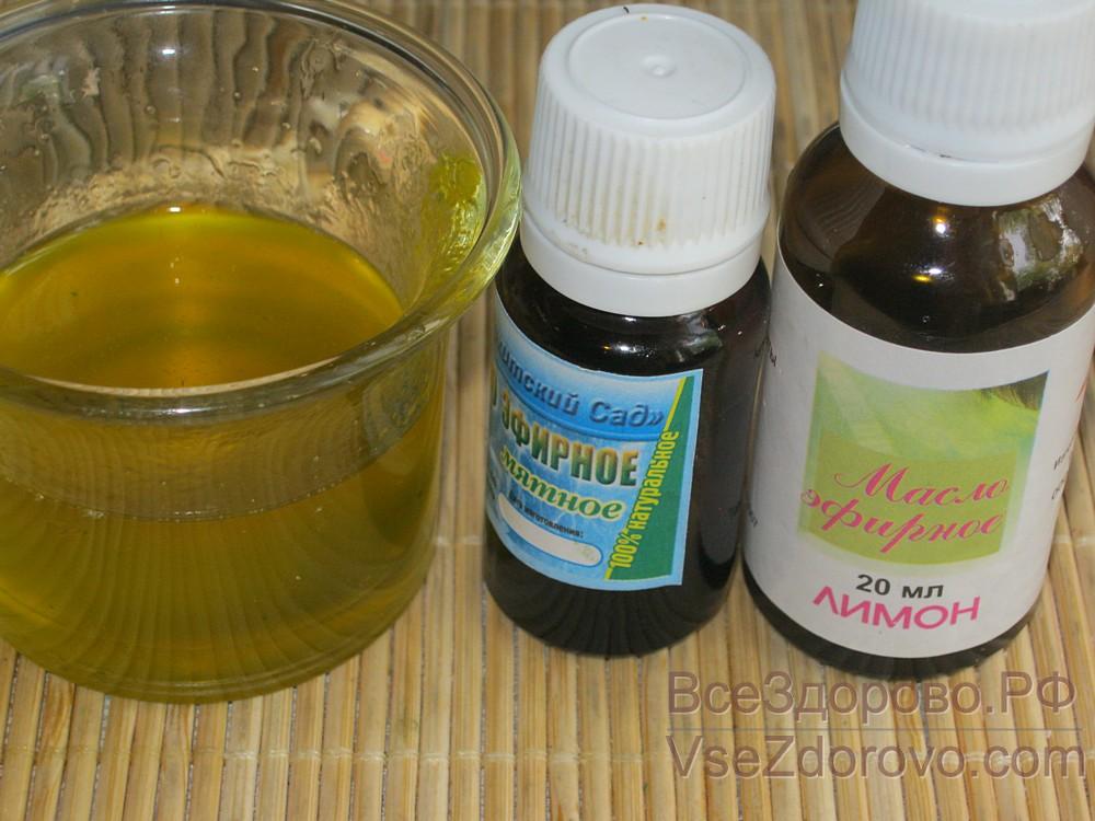 Как сделать масло для тела