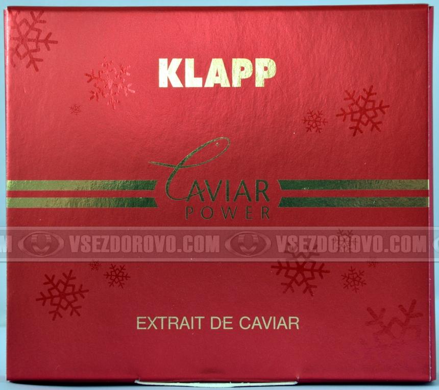 Caviar Power от Klapp Cosmetics