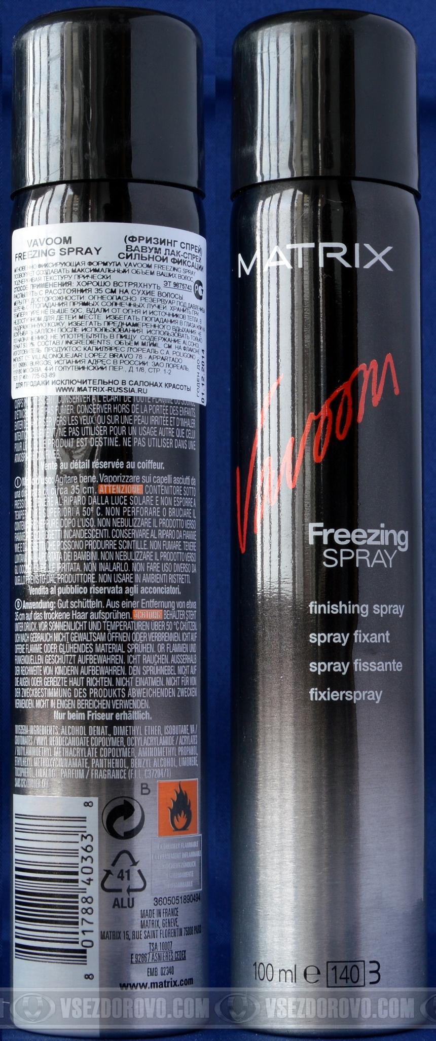 Matrix Vavoom Freezing Spray – Лак-спрей сильной фиксации
