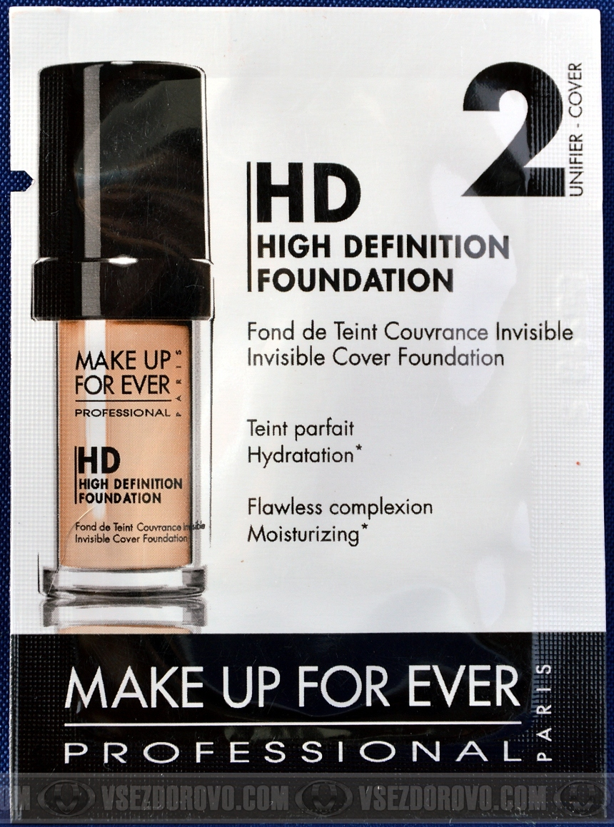 Fond de Teint HD couvrance invisible - Make Up For Ever