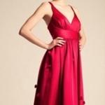 Платья на выпускной 2014 длинные