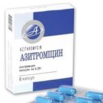 Азитромицин: отзывы