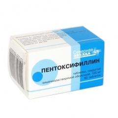 Пентоксифиллин - отзывы