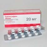 Тамоксифен: отзывы