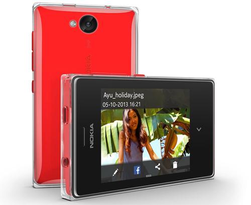 Две сим-карты и другие возможности Nokia Asha 502