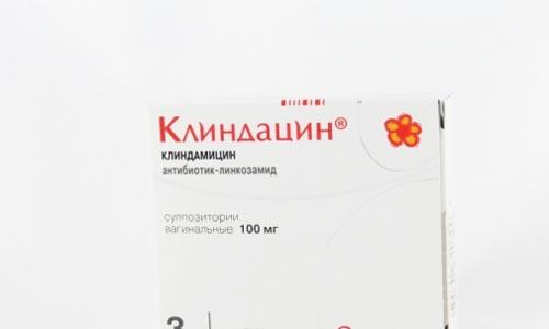Клиндацин свечи: побочные эффекты