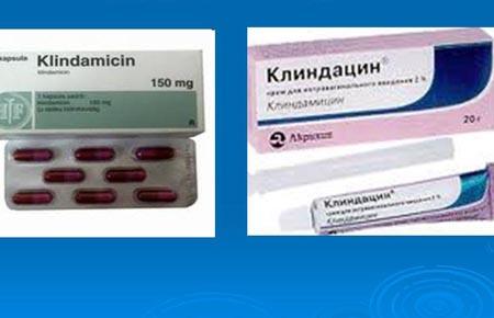 Клиндамицин: противопоказания