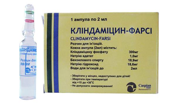 Клиндамицин: применение и отзывы