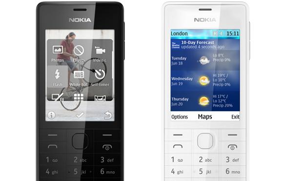 Nokia 515: отзывы