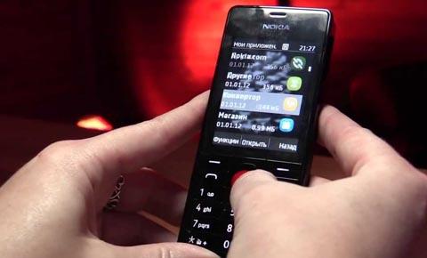 Nokia 515: перенос контактов