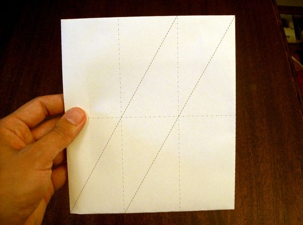 Переверните лист