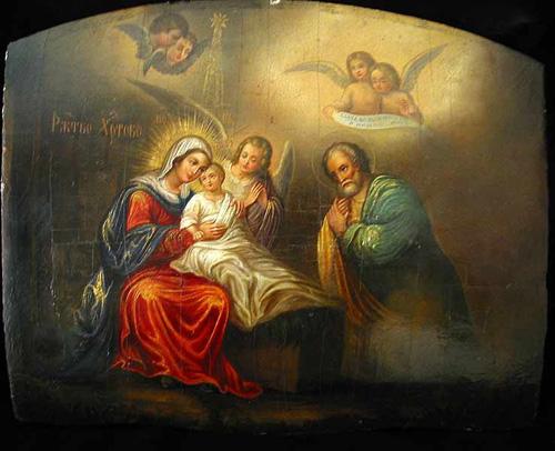 Песни на Рождество Христово